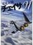 チェイサー91(祥伝社文庫)