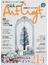 四季彩アートクラフト 描いて楽しむトールペイント&アート情報誌 vol.12 暮らしがもっと華やかになる心弾む豪華ペイント214
