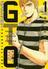 GTOパラダイス・ロスト(ヤンマガKC) 7巻セット(ヤンマガKC)