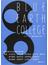 BLUE EARTH COLLEGE ようこそ、「地球経済大学」へ。