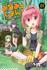 みなみっしょん!(週刊少年マガジンKC) 2巻セット(少年マガジンKC)