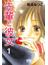 【1-5セット】先輩と彼女 リマスター版