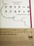 デザイナーのラフスケッチ デザインのアイデアを形にする過程