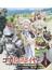 ゴブリンスレイヤー ドラマCD付き限定特装版 4(GA文庫)