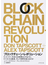ブロックチェーン・レボリューション ビットコインを支える技術はどのようにビジネスと経済、そして世界を変えるのか