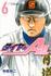 ダイヤのA actⅡ 6 (講談社コミックスマガジン SHONEN MAGAZINE COMICS)