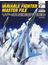 ヴァリアブルファイター・マスターファイルVF−31ジークフリード Xáos 竜を狩る騎士