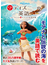 CD付 ディズニーの英語[コレクション16 モアナと伝説の海]