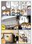 ぷりっつさんちのぶらりうまいもの散歩 (メディアファクトリーのコミックエッセイ)