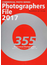 フォトグラファーズ・ファイル 2017 プロフェッショナル・フォトグラファー355人の仕事ファイル(コマーシャル・フォト・シリーズ)