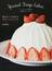 型がなくても作れるデコレーションケーキ シートスポンジ1枚焼けば、「特別な日のケーキ」に。