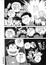 おそ松さん公式アンソロジーコミックゲスゲス (MFCジーンピクシブシリーズ)(MFC ジーンピクシブシリーズ)