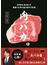肉バカ。 No Meat,No Life.を実践する男が語る和牛の至福