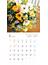 2018年大判カレンダー フラワー