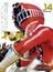 スーパー戦隊 Official Mook 21世紀 vol.14 烈車戦隊トッキュウジャー