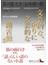 文芸的な、余りに文芸的な/饒舌録ほか 芥川vs.谷崎論争(講談社文芸文庫)