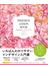 InDesignレッスンブック CC2017/CS6/CS5/CS4対応 いちばんわかりやすいインデザイン入門書