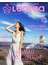 LeaLea vol.13(2017FALL−WINTER) 今、行くべきオアフ島のホテル(講談社MOOK)