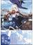 魔女の旅々 THE JOURNEY OF ELAINA 5