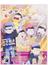 spoon.2Di vol.31(カドカワムック)