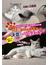 週ニャン大衆 スクープ袋とじ話題のニャンドルが決意のヘアヌード♥ 美人女優そっくりさん(!?)猫(双葉社スーパームック)