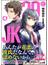 29とJK 4 夢のあとさき(GA文庫)