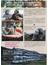 飯舘村の母ちゃんたち 土とともに[DVD]一般版