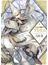 とんがり帽子のアトリエ 3 (モーニングKC)(モーニングKC)