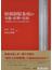 財務制限条項の実態・影響・役割 債務契約における会計情報の活用