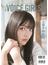 B.L.T.VOICE GIRLS Vol.33(TOKYO NEWS MOOK)