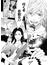 御茶ノ水ロック 1 (MFコミックス)(MFコミックス ジーンシリーズ)