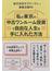 私が東京の中古ワンルーム投資で自由な人生を手に入れた方法 地方在住サラリーマンでも資産2億円!