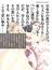 10DANCE 通常版 4(ヤンマガKC)