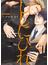 ししにひれ (フルールコミックス)(フルールコミックス)