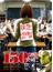 生贄投票 6 (ヤングマガジン)(ヤンマガKC)