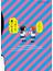 ナナメにナナミちゃん 2 (ヤングマガジン)(ヤンマガKC)