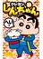 ジュニア版クレヨンしんちゃん 24 (ACTION COMICS)(アクションコミックス)