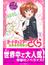 小説アニメカードキャプターさくら クリアカード編3(講談社KK文庫)