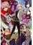 Fate/Grand OrderアンソロジーコミックSTAR 8 (星海社COMICS)