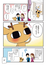 元気になるシカ! 2 (メディアファクトリーのコミックエッセイ)