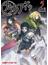 ナラクノアドゥ 5 (ファミ通クリアコミックス)(ファミ通クリアコミックス)