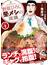 野原ひろし昼メシの流儀 4 (ACTION COMICS)(アクションコミックス)