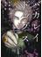 バカレイドッグス 3 (ヤングマガジン)(ヤンマガKC)