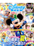 TDR35周年の夏パークで遊ぶ!大特集号 増刊ディズニーファン 2018年 08月号 [雑誌]