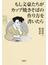 もし文豪たちがカップ焼きそばの作り方を書いたら(宝島SUGOI文庫)