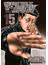 ザ・ファブル 15 (ヤングマガジン)(ヤンマガKC)