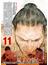喧嘩稼業 11 (ヤングマガジン)(ヤンマガKC)