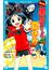 6年1組黒魔女さんが通る!! 06 黒魔女さんの夏休み(講談社青い鳥文庫 )