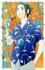 七つ屋志のぶの宝石匣(8) (KC KISS)