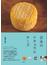 日本のナチュラルチーズ